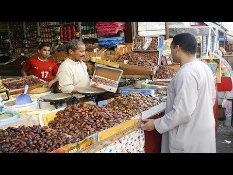 شاهد إسرائيل تتسلل إلى الموائد المغربية في رمضان بهذا الغذاء