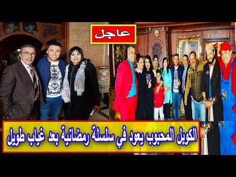خديجة أسد وعزيز سعد الله يعودان إلى التلفزيون مجددًا