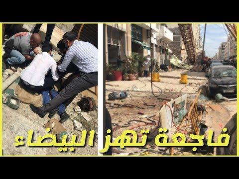 لحظة سقوط رافعة بناء فوق المواطنين في الدار البيضاء