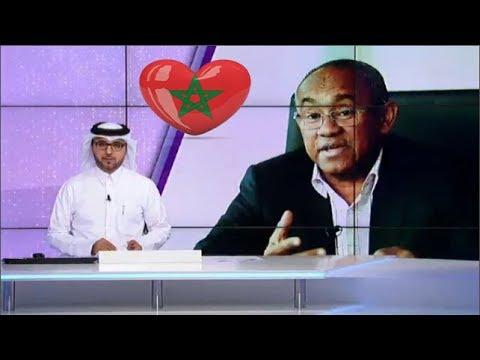رئيس الكاف يدعو إلى دعم ملف مونديال المغرب
