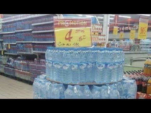 شاهد شركات المياه تواجه حملة المقاطعة بنصالح بهذه الطريقة