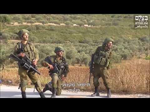 شاهد إطلاق نيران على متظاهرين فلسطينيين