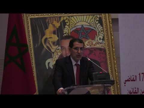 شاهد كلمة رئيس الحكومة المغربية في المعهد العالي للقضاء الأربعاء