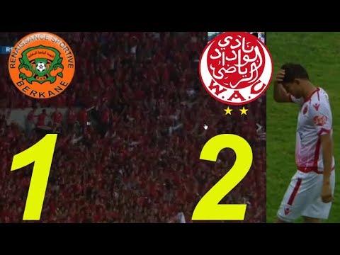 ملخص مباراة الوداد البيضاوي أمام نهضة بركان