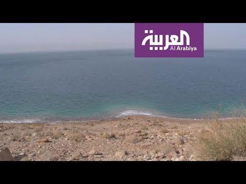 شاهد البحر الميت يواجه خطر الموت الحقيقي