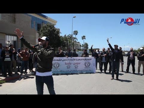 حاملو الشهادات ينتفضون أمام وزارة أمزازي