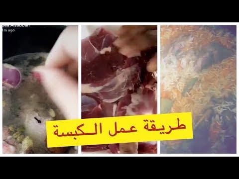 رد فعل إعلامي سعودي بعدما طهت له زوجته