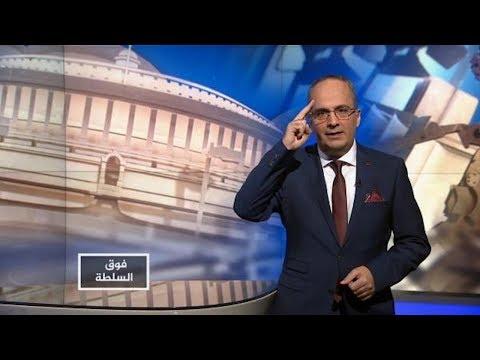شاهدالحملة الشعبية لمقاطعة بعض لمنتجات تقتحم قناة الجزيرة