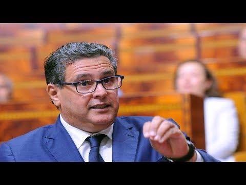 شاهد وزارة أخنوش تعلن سلسلة قرارات تهم المغاربة وتكشف أسعار القمح