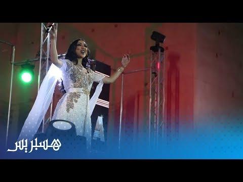 شاهد مهرجان الثقافة الأمازيغية يكرم دنيا باطمة