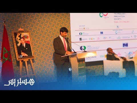 شاهد فعاليات مؤتمر التكنولوجيا والابتكار