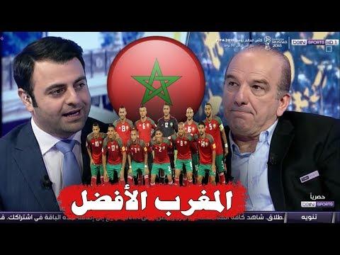 شاهد أيمن جادة يعترف بقدرات المنتخب المغربي في المونديال من دون عواطف