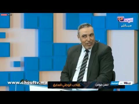 شاهد أسامة يرصد الأخطاء التحكيمية اللي عرفاتها الدورة 29
