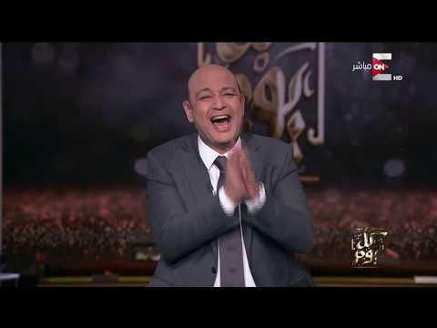 شاهد تعليق عمرو أديب على فوز الزمالك بكأس مصر