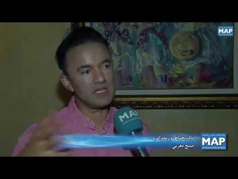 ريدوان يسعى إلى توظيف سحر الموسيقى للترويج للمغرب في أنحاء العالم