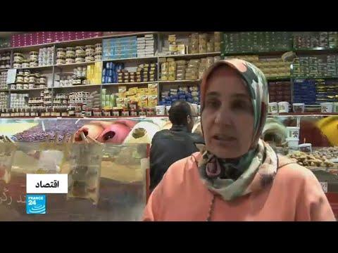 شاهدارتفاع ملحوظ في أسعار السلع الاستهلاكية خلال شهر رمضان