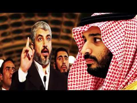 شاهد خالد مشعـل يلقن بن سلمان وبن زايد والسيسي درسا لن ينسوه