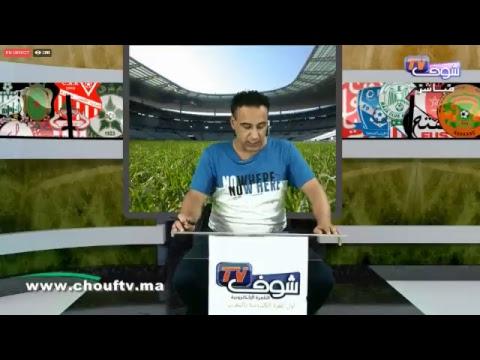 شاهد آراء المغاربة بشأن لائحة المنتخب المُستدعاة للمباريات المقبلة
