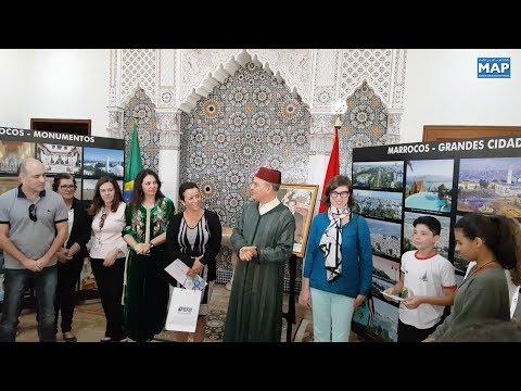 شاهدتلاميذ من برازيليا يستكشفون جوانب من تاريخ وثقافة المغرب