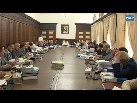شاهدالمجلس الإداري للمركز الوطني للبحث العلمي  يصادق على الخطة الاستراتيجية برسم 2018