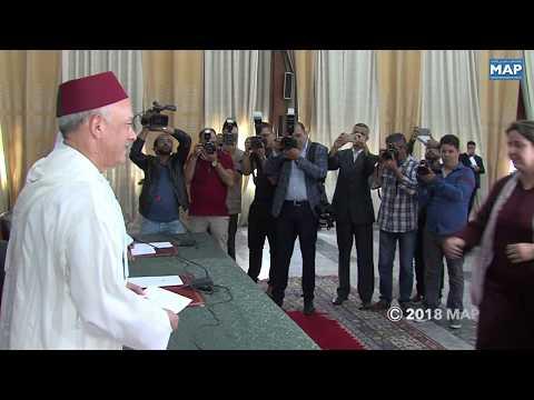 شاهد انطلاق مبادرة عملية إفطار الصائم في المغرب  لعام 2018