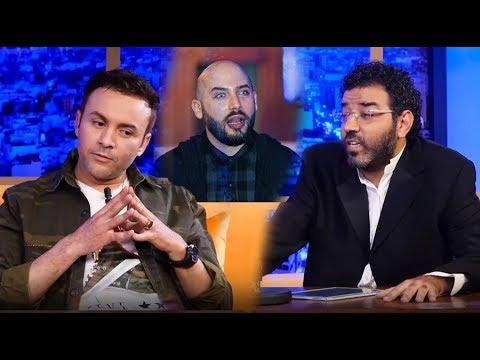 شاهد حاتم إيدار يهدد مراد العشابي في عندي مايفيد بسبب أدومة