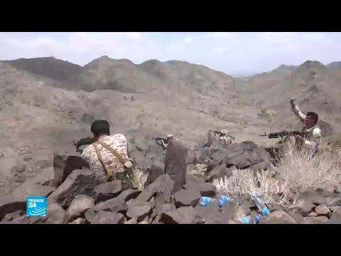قوات الحكومة اليمنية تعلن عن استكمال سيطرتهم على جبال النار