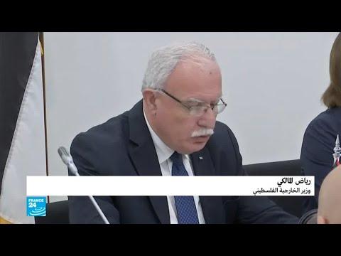 رياض المالكي يطالب بفتح تحقق في الجرائم الإسرائيلية