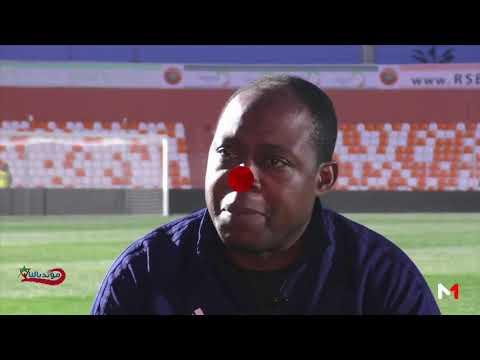 شاهد جلسة مونديالية تكشف أسرار عدم مشاركة النجم الزمبي كالوتشا بواليا في كأس العالم