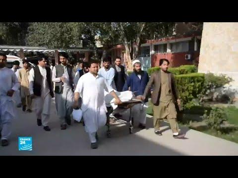 سقوط قتلى وجرحى في قندهار في أفغانستان