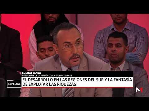 شاهد ينجا خطاط يتهم الجزائر بالتآمر على الشباب الصحراوي وعائلاتهم