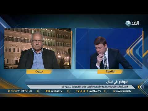 محلل يتحدث عن الملف الاقتصادي في لبنان