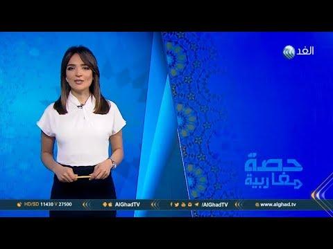 المغرب يندد بتحركات جماعة البوليساريو