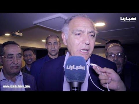 شاهد حقائق لا تعرفها عن صلاح الدين مزوار الرئيس الجديد لـالباطرونا