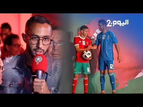 شاهد  رسالة بنعطية للجماهير المغربية