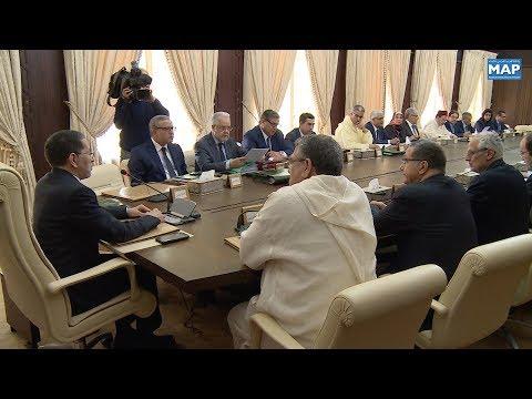 شاهدمجلس الحكومة المغربية يصادق على عدد من النصوص القانونية والتنظيمية