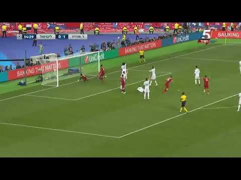 شاهد  ساديو ماني يحرز هدف التعادل لليفربول أمام ريال مدريد