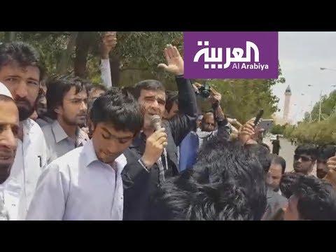 تعرف على سبب احتجاجات بلوشستان في إيران