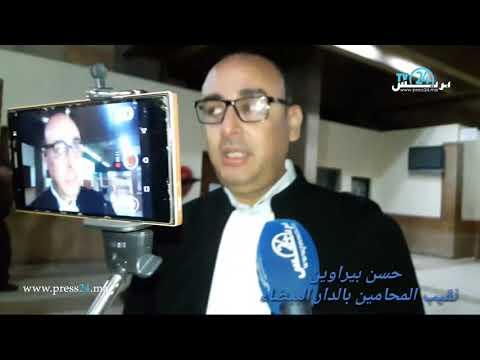 شاهد نقيب المحامين في الدار البيضاء يكشف سلسلة إجراءات جديدة