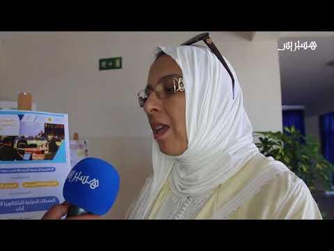 انفتاح المؤسسات التعليمية الخاصة في أغادير على البكالوريا للشعب الأدبية