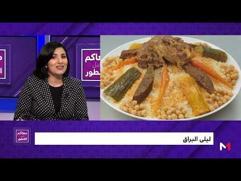 نقاط الالتقاء بين المرأة المغربية والجزائرية