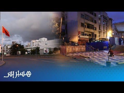 شاهد حينما يشل أذان المغرب شوارع البيضاء في رمضان