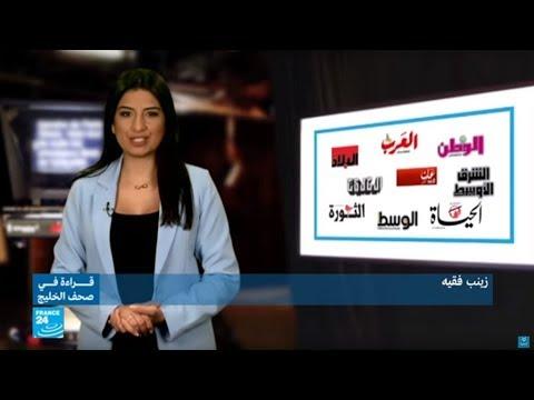 شاهدنظام إلكتروني لمكافحة الغش الدوائي في السعودية
