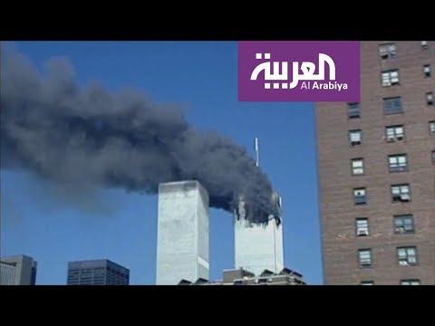شاهد اعترافات إيرانية مثيرة بتسهيل حركة مُنفّذي هجمات سبتمبر