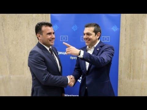 اتفاق تاريخي بين أثينا وسكوبيي على اسم جمهورية مقدونيا الشمالية