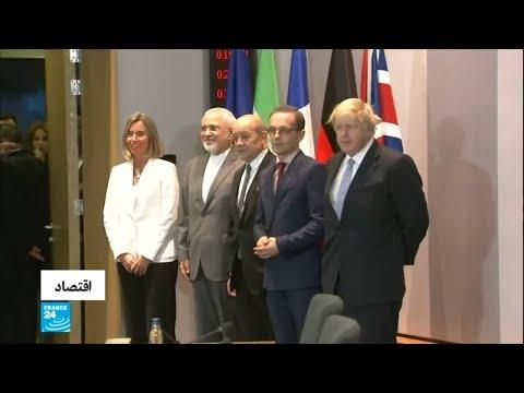 دول تسعى لإقناع إيران للبقاء في الاتفاق النووي