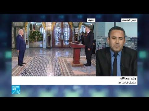 شاهد محاولة انقلاب فاشلة جديدة في تونس على حكومة الشاهد