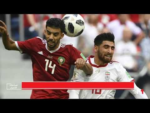شاهد  هزيمة المغرب تقضي على آمال الأسود في المونديال
