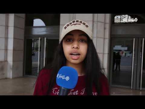 شاهد  مطالب المغاربة من الحكومة والشركات
