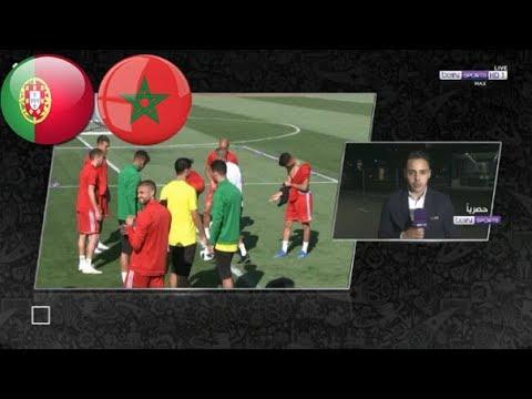 شاهد تعرف على آخر أخبار المنتخب المغربي قبل مباراة البرتغال